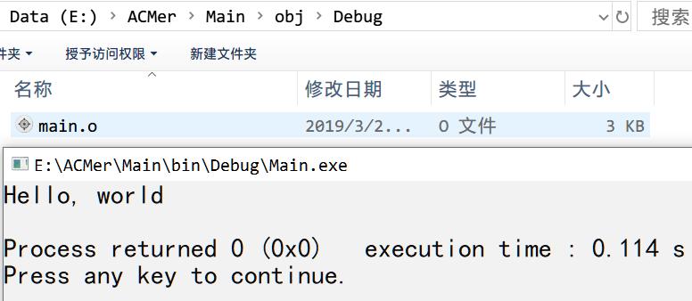 C / C++程序编译全过程
