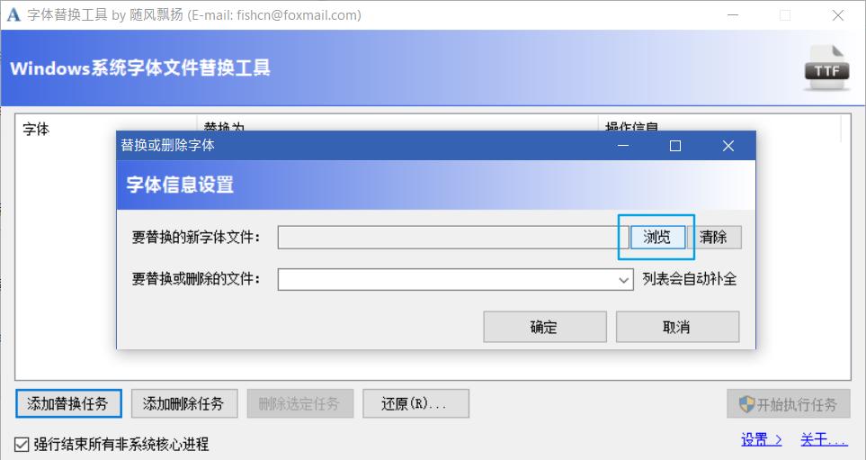 Windows10 系统字体模糊问题解决办法