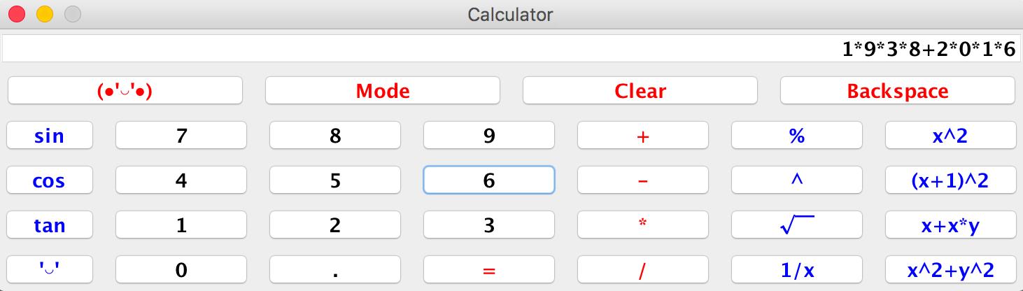 JAVA Swing开发简易计算器(上)