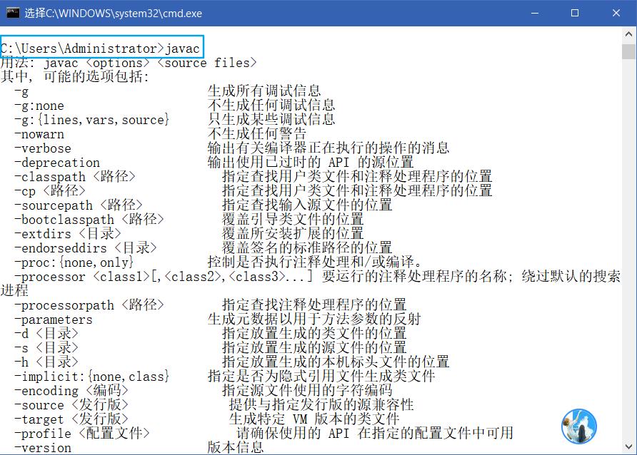 Windows下安装Java与eclipse