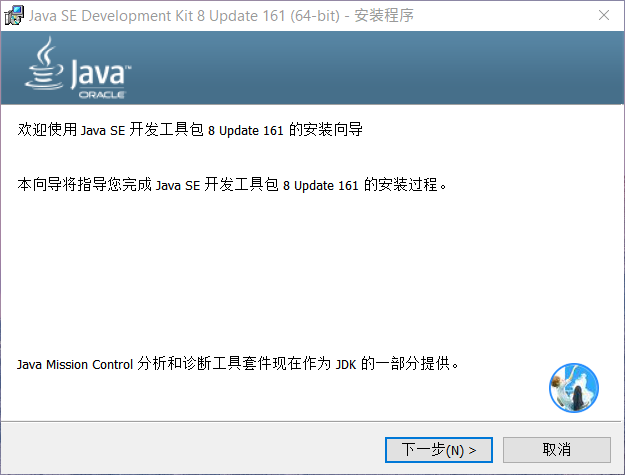 Windows下安装Java与Eclipse