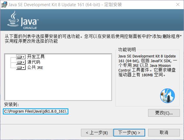 Windows 下安装 Java 与 Eclipse-太傅博客