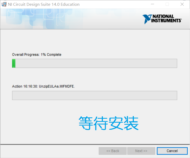 Multisim14.0(教育版)安装及使用教程