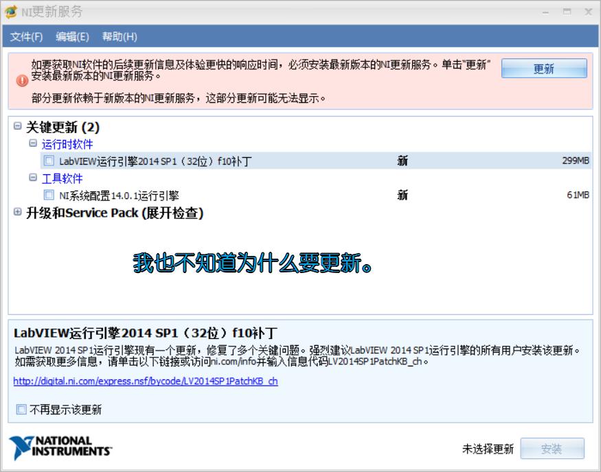 Multisim14.0安装及使用教程(教育版)