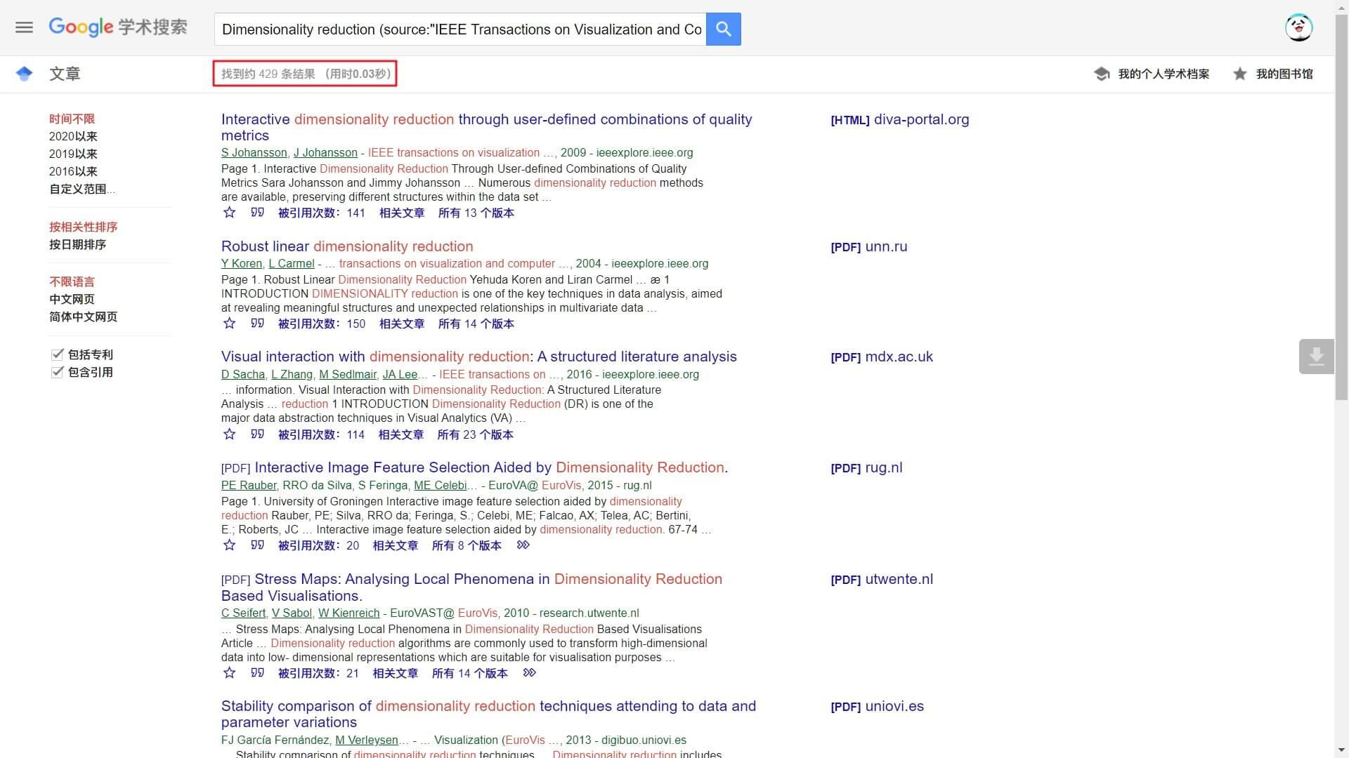 谷歌学术检索论文如何指定多篇期刊