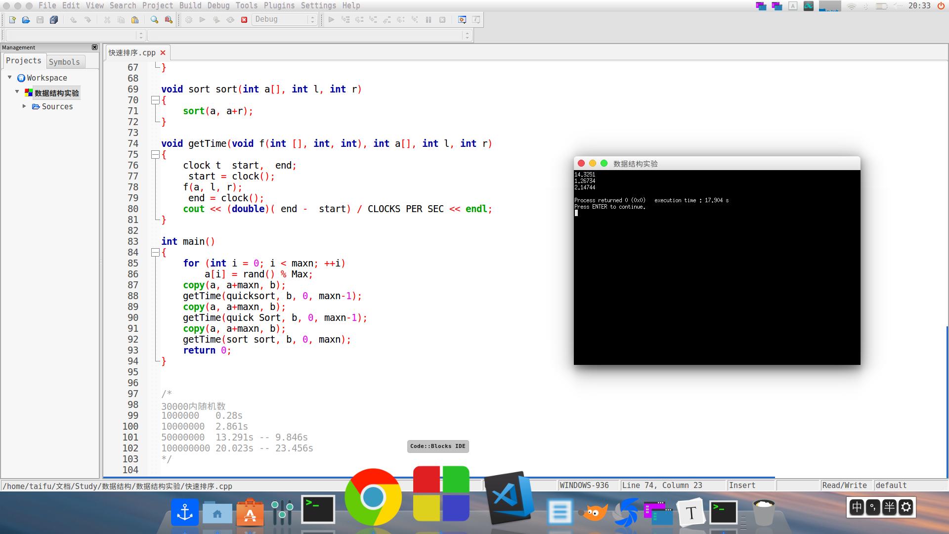 体验双系统之Windows与Ubuntu
