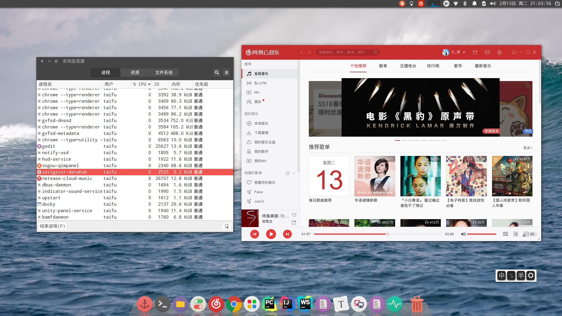 Ubuntu 16.04 LTS 问题与解决方法记录