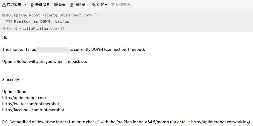 使用UptimeRobot对网站和服务器实时监控