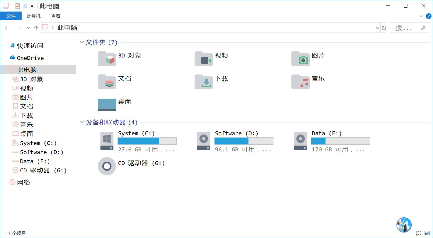 Windows10系统重装记录及软件推荐